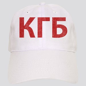 Vintage KGB Cap