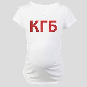 Vintage KGB Maternity T-Shirt