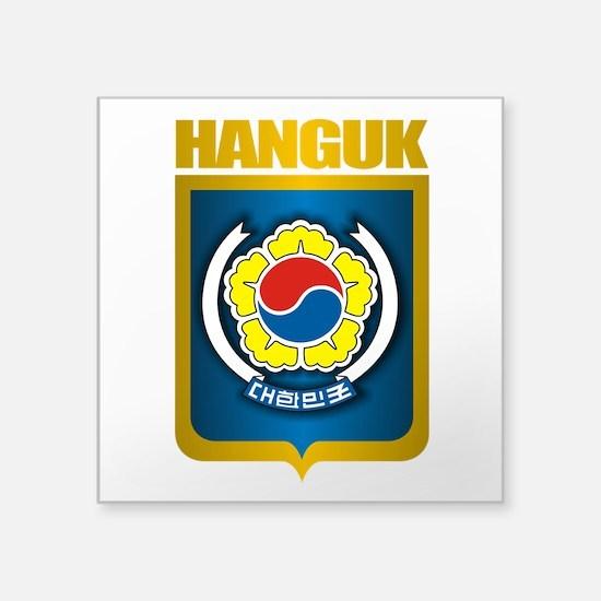 "Korean Gold.png Square Sticker 3"" x 3"""