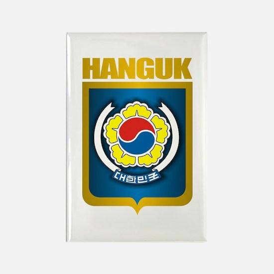 """""""Republic of Korea Emblem"""" Rectangle Magnet"""