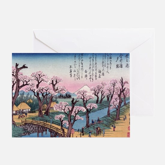 Funny Cherry blossom Greeting Card