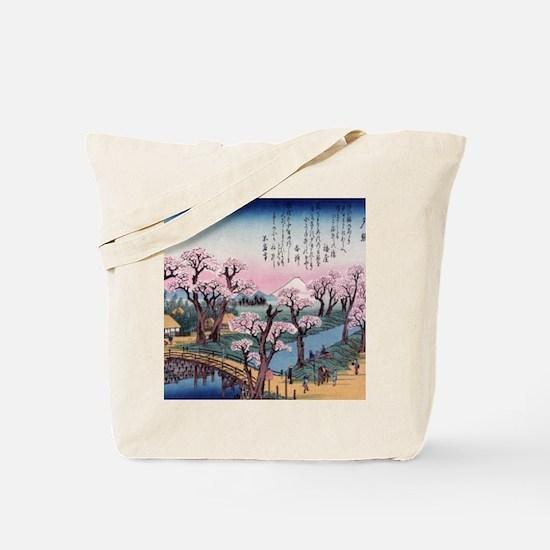 Cute Ukiyo e Tote Bag