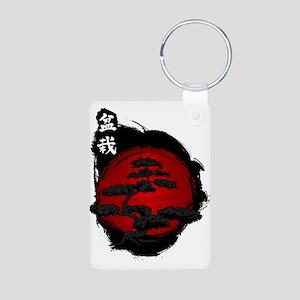 Japanese Bonsai Keychains