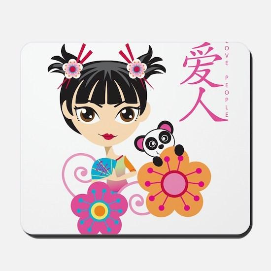 Chinese Girl with Panda Mousepad