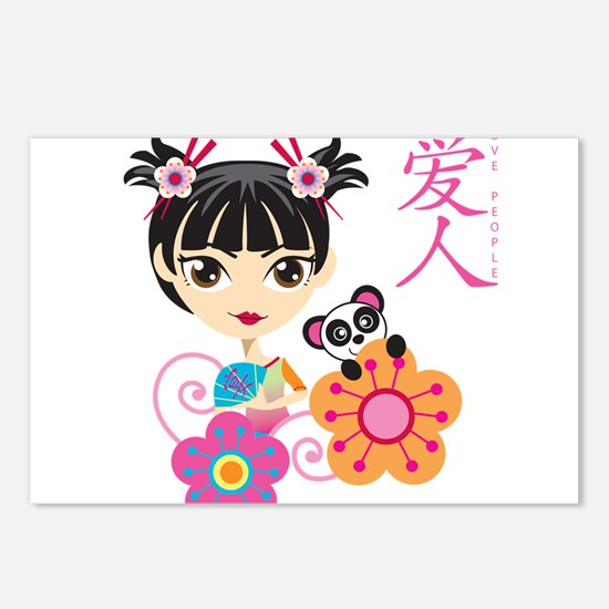 Chinese Girl with Panda Postcards (Package of 8)