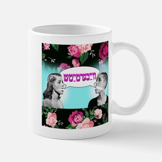 Vaybertaytsh Mugs