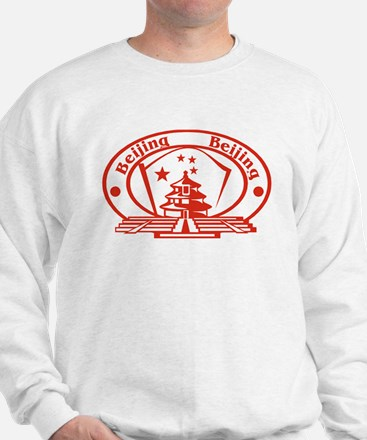 Beijing Passport Stamp Sweatshirt