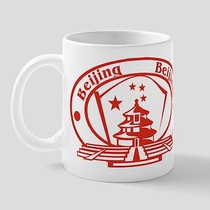 Beijing Passport Stamp Mug