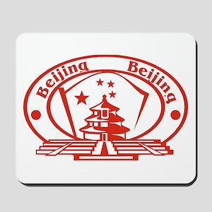 Beijing Passport Stamp Mousepad