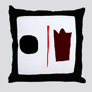 Two Philosophies Throw Pillow