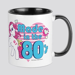 MLP Retro Made in the 80's Mug