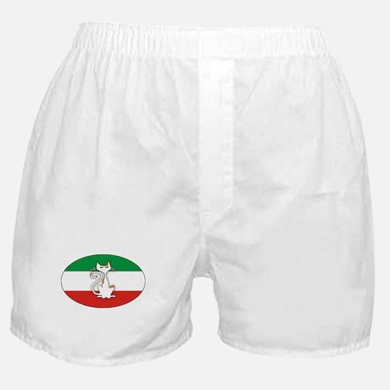 Italian Mod ESK Boxer Shorts