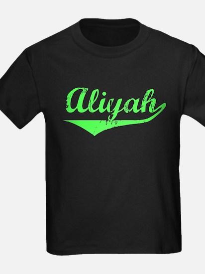 Aliyah Vintage (Lt Gr) T