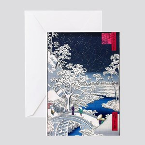 11272 Greeting Cards