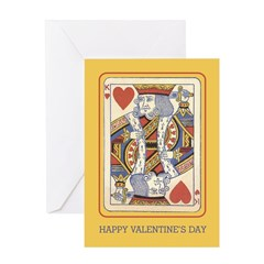 King-Heart - Valentine Card