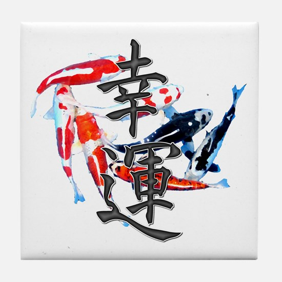 "Kanji ""Good Fortune"" w/ Koi Tile Coaster"