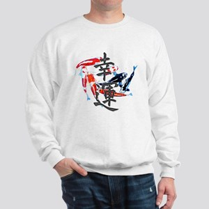 """Kanji """"Good Fortune"""" w/ Koi Sweatshirt"""