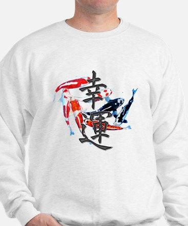 "Kanji ""Good Fortune"" w/ Koi Sweatshirt"