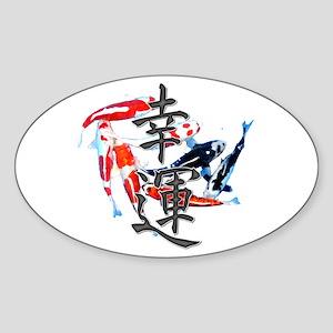 "Kanji ""Good Fortune"" w/ Koi Oval Sticker"