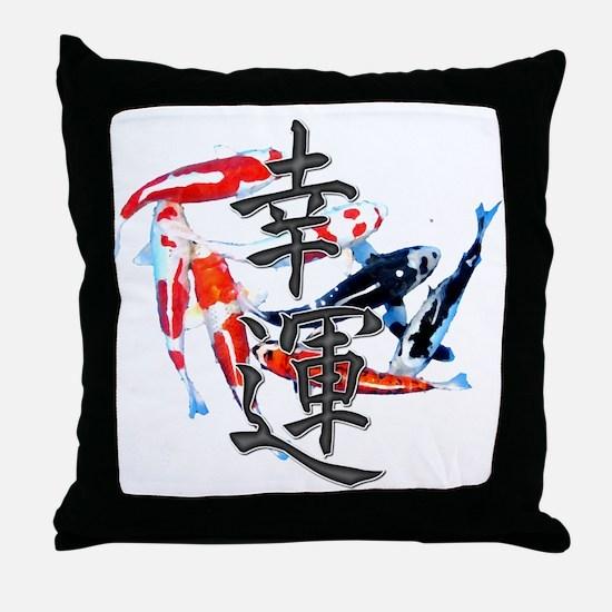 """Kanji """"Good Fortune"""" w/ Koi Throw Pillow"""