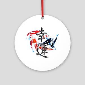 """Kanji """"Good Fortune"""" w/ Koi Ornament (Round)"""