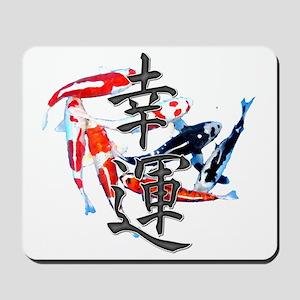 "Kanji ""Good Fortune"" w/ Koi Mousepad"