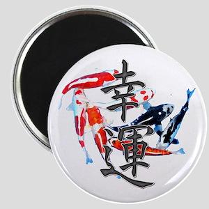 """Kanji """"Good Fortune"""" w/ Koi Magnet"""