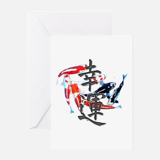"Kanji ""Good Fortune"" w/ Koi Greeting Card"