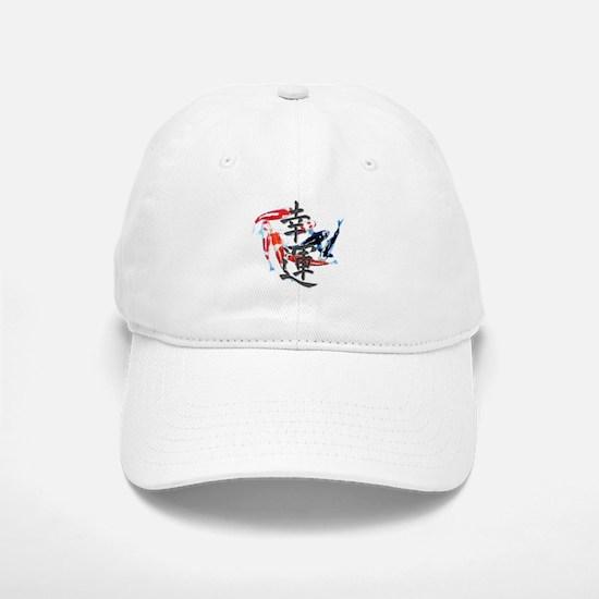 "Kanji ""Good Fortune"" w/ Koi Baseball Baseball Cap"