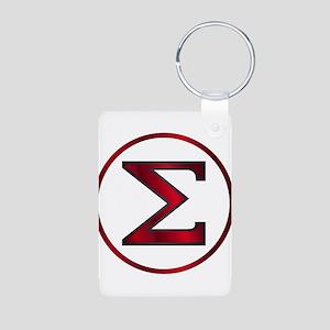 Sigma Greek Letter Keychains