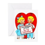 Stop Stringing Me Along Greeting Cards (Pk of 20)