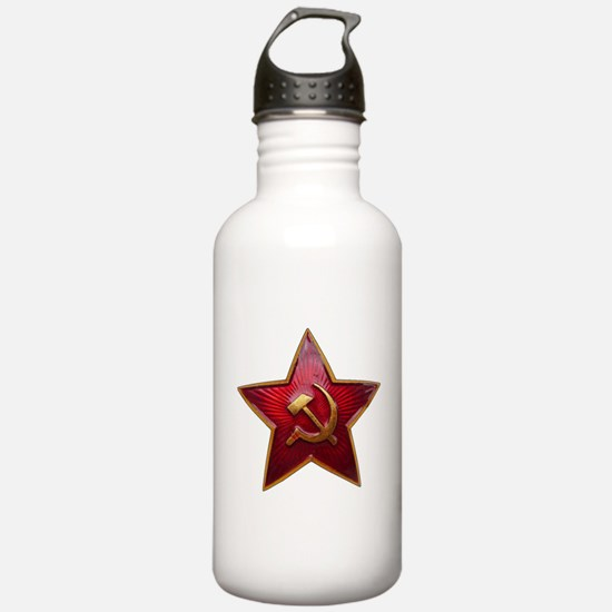Cute Communism Water Bottle