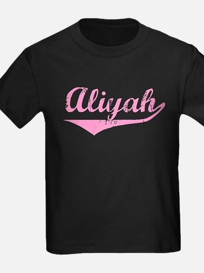 Aliyah Vintage (Pink) T