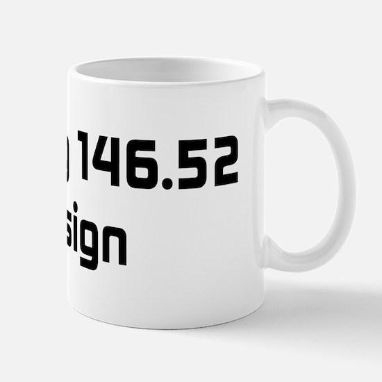 Cute Amateur Mug