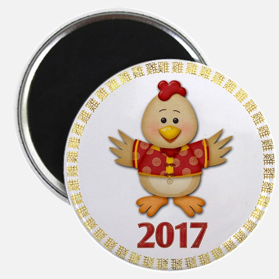 Unique Year of the rooster Magnet