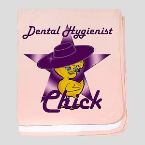 Dental Hygienist Chick #9 baby blanket