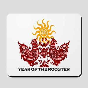rooster7lightSun Mousepad