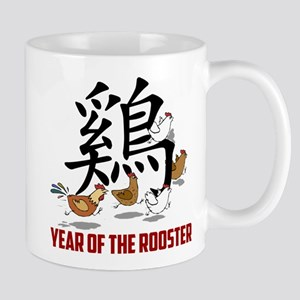 Funny Year of The Rooster Mug