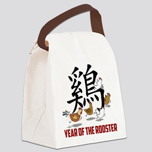 Funny Year of The Rooster Canvas Lunch Bag