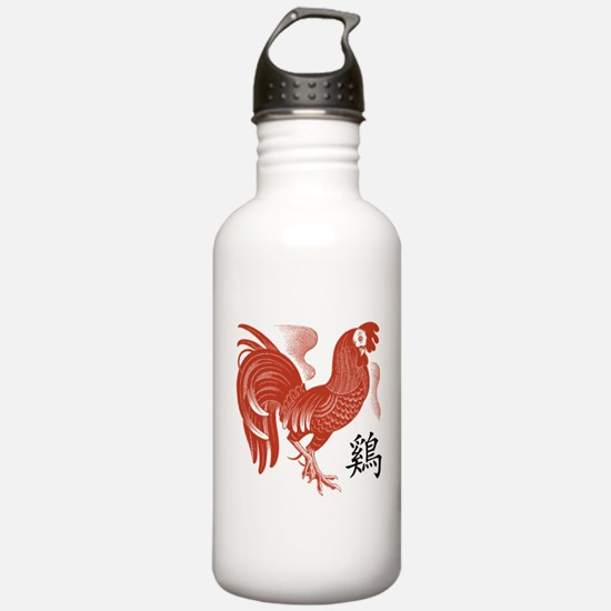 Chinese Zodiac Rooster Water Bottle