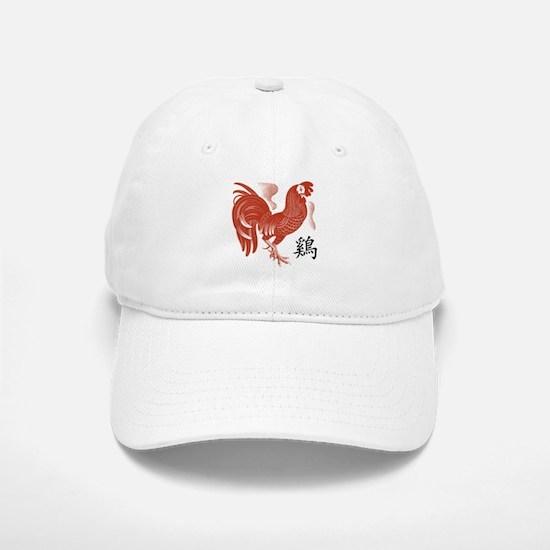 Chinese Zodiac Rooster Papercut Baseball Baseball Cap