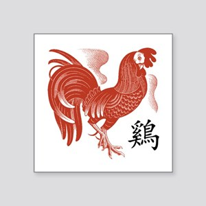 rooster9lightREDRooster Sticker