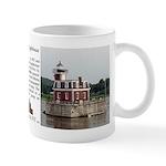 Hudson Athens Lighthouse Mugs