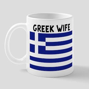 GREEK WIFE Mug