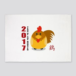 Year of The Rooster 2017 5'x7'Area Rug