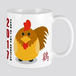 Year of The Rooster 2017 Mug