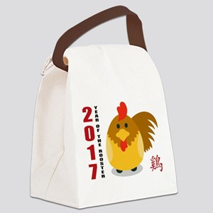 Year of The Rooster 2017 Canvas Lunch Bag