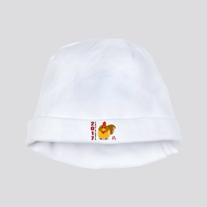 Year of The Rooster 2017 baby hat