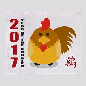 Year of The Rooster 2017 Throw Blanket