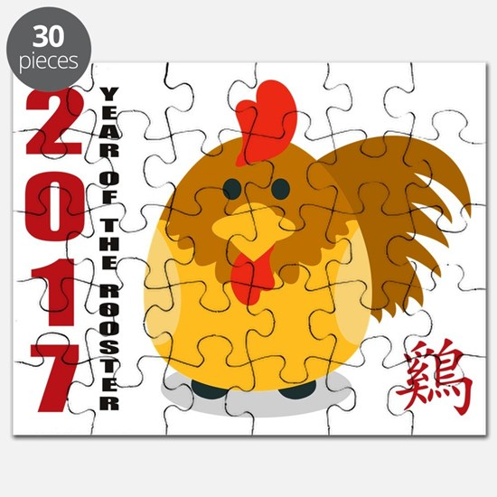 Year of The Rooster 2017 Puzzle